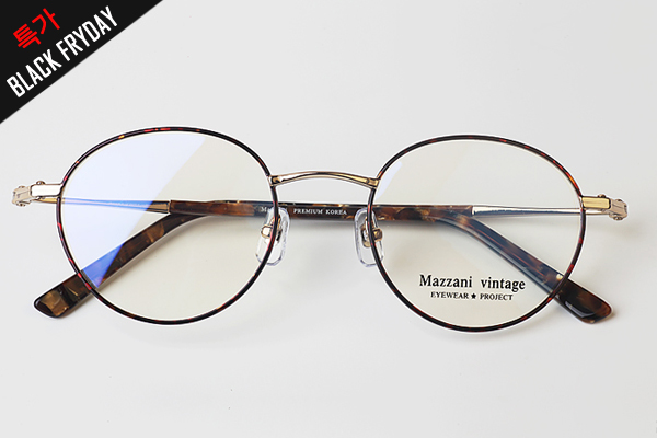 특가세일[Mazzani] vintage collection 8020